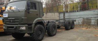 Особенности конструкции «КамАЗ-6560»