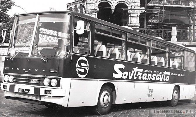 <b>Ikarus 250.09,</b><br /> с которого начались массовые поставки автобусов этого типа в СССР» width=»670″ height=»401″ /></p> <p>Автобусы комплектовали горизонтальным дизельным двигателем Rаba-MAN D2156HM6U без турбонаддува мощностью 192 л.с. и 5-ступенчатой коробкой передач ASH 75-7 J/60, пневматической подвеской всех колёс, гидроусилителем руля, приточной системой вентиляции салона через воздухозаборники на крыше.</p> <p>Массовое производство Ikarus 250 удалось наладить в 1971 году, и его поставки в Советский Союз стали постепенно увеличиваться. В это же время Ikarus 250 стал визитной карточкой пассажирских перевозок «Совтрансавто». Эта широко известная транспортная компания возникла в 1968 году, и Ikarus 250 стали её первыми пассажирскими машинами.</p> <p>В 1971 году автобусы подверглись первым серьёзным доработкам. На ранних сериях задняя подвеска была несовершенной и часто выходила из строя, в переднем мосту ломались шарнирные соединения – эти узлы были модернизированы. Но внешне серийные автобусы, окрашенные в основном в красный цвет, оставались практически неизменными.</p> <p><img loading=