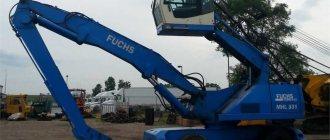 перегружатель металлолома Fuchs MHL 331