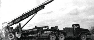 Первый активный автопоезд с тягачом Урал-375 и полуприцепом для ракетного комплекса «Луна» (из архива )