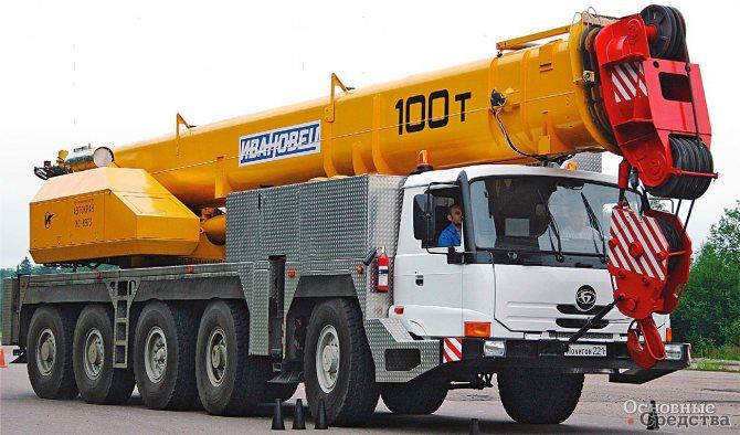 Первый ивановский 100-тонник