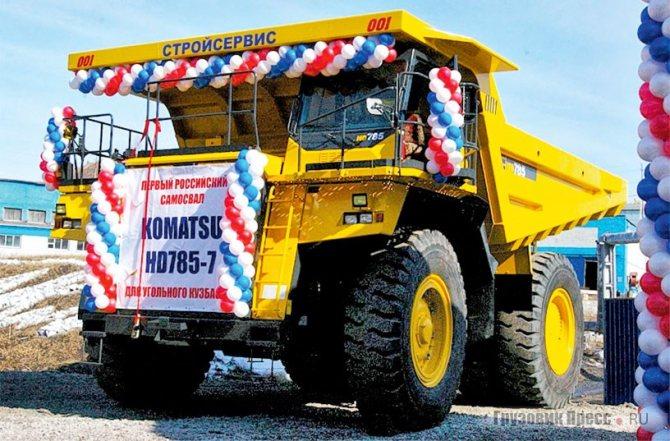 Первый российский Komatsu HD785-7. 23 марта 2012 г.