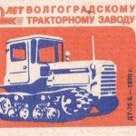 Почему в СССР преобладали гусеничные тракторы, а сейчас – нет