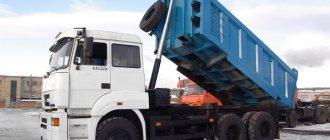 подъемный механизм самосвала Урал-63685