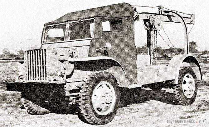 Погрузчик авиабомб для морской авиации Ford GTBS. 1942 г.