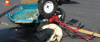 Поврежденный в аварии мотоблок