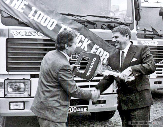 Президент Volvo International Ове Андерсcон передаёт 1000-й тягач (в составе партии из 50 штук) техническому директору «Совтрансавто» Виктору Васильевичу Самохвалову, 29 января 1989 г.