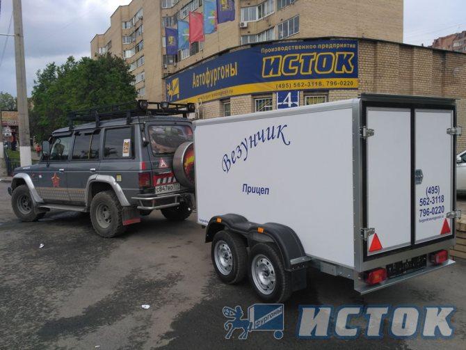 Прицеп фургон «Везунчик-2» закрытого типа - 2,6 х 1,3 х 1,3 м