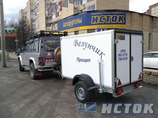 Прицеп фургон «Везунчик» закрытого типа - 2,1 х 1,3 х 1,3 м