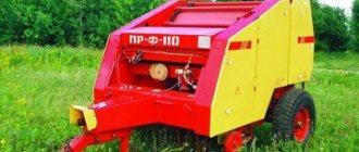 Производитель, характеристики, особенности пресс-подборщика ПРФ-110