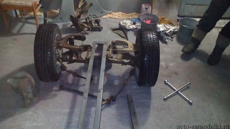 рама трактора