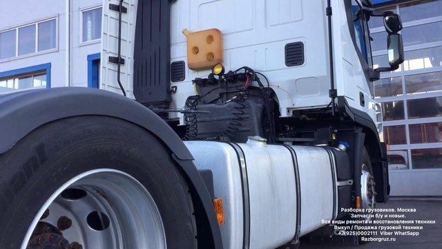 Разборка грузовиков IVECO Stralis Trakker EuroCargo в Москве и области. Запчасти Ивеко – RazborGruz
