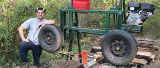 Самодельная пилорама с автомобильными колесами