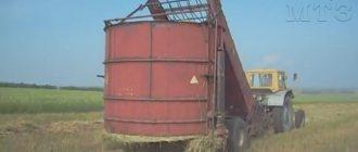 Сельскохозяйственные машины на базе тракторов МТЗ