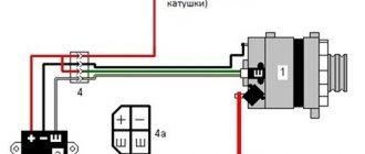 Схема подключения генератора УАЗ 469
