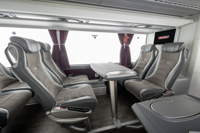 Сидения бизнес класса в салоне автобуса Setra.jpg
