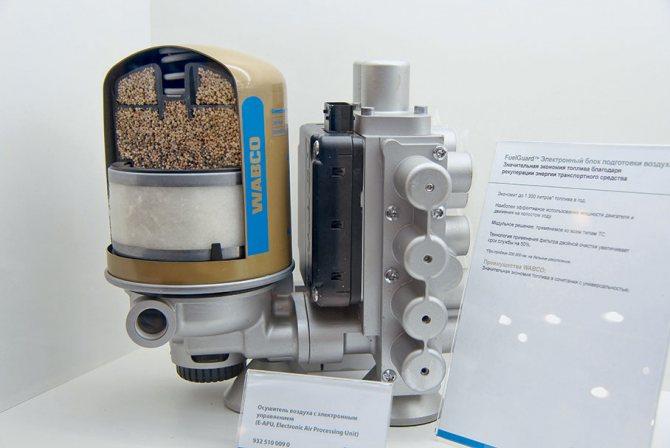 Сушите воздух: профилактика тормозов