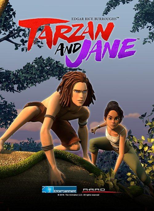 Тарзан и Джейн (1 сезон)