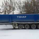 тонар 8310 характеристики