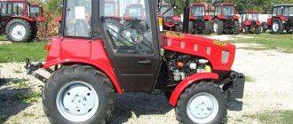 трактор 320