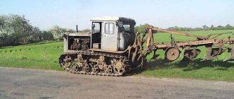 трактор 74 т