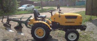 Трактор Джинма 164