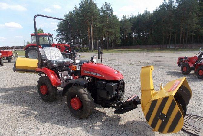 Трактор МТЗ 152