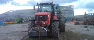 Трактор МТЗ-3022