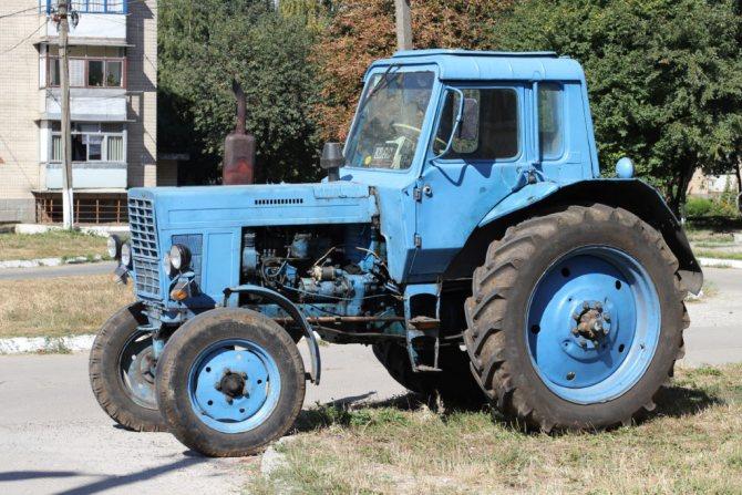 "'Трактор МТЗ-80 ""Беларус""' width=""620"