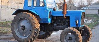 Трактор МТЗ 80. Технические характеристики