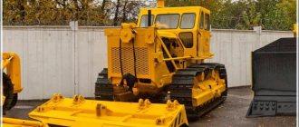 трактор т 330 технические характеристики