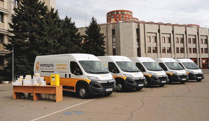 «Укрпочта» представила новые автомобили для курьерской доставки в Одессе