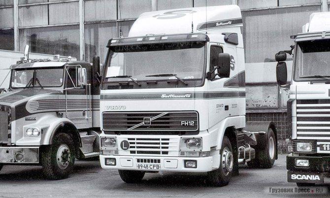 В 1993 г. стартовало новое тяжёлое семейство Volvo FH12/FH16, получившее титул «самого безопасного грузовика в мире»