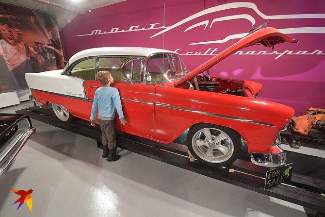 В Москве открылся музей культовых автомобилей Фото: Владимир ВЕЛЕНГУРИН
