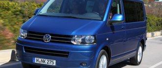 Volkswagen Caravelle 2015 года выпуска