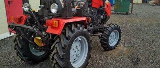 ВОМ мини-трактора
