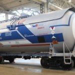 Железнодорожный вагон-цистерна